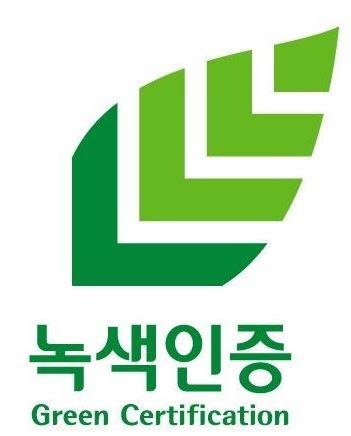 친환경바닥재 녹색인증.JPG