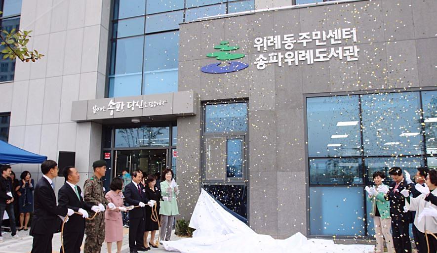 체육관 바닥 마루 시공 우드 후로링 단풍나무.JPG
