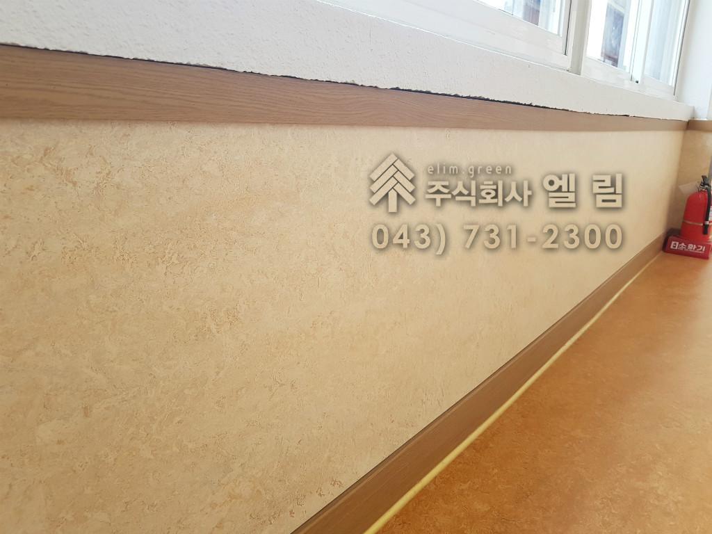 강화 마루 마모륨 클릭 친환경 바닥재 (3).jpg