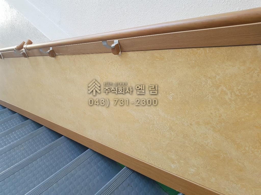 강화 마루 마모륨 클릭 친환경 바닥재 (40).jpg