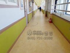 강화 마루 마모륨 클릭 친환경 바닥재 (39).jpg