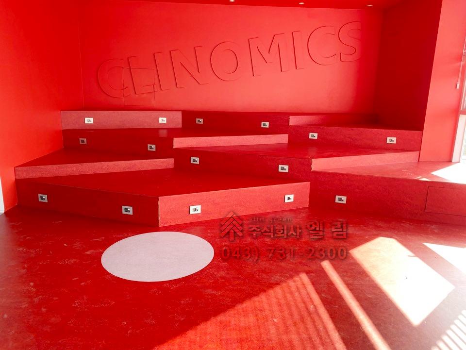 클리노믹스 마모륨 연구실 인테리어 병원 바닥재  (21).jpg