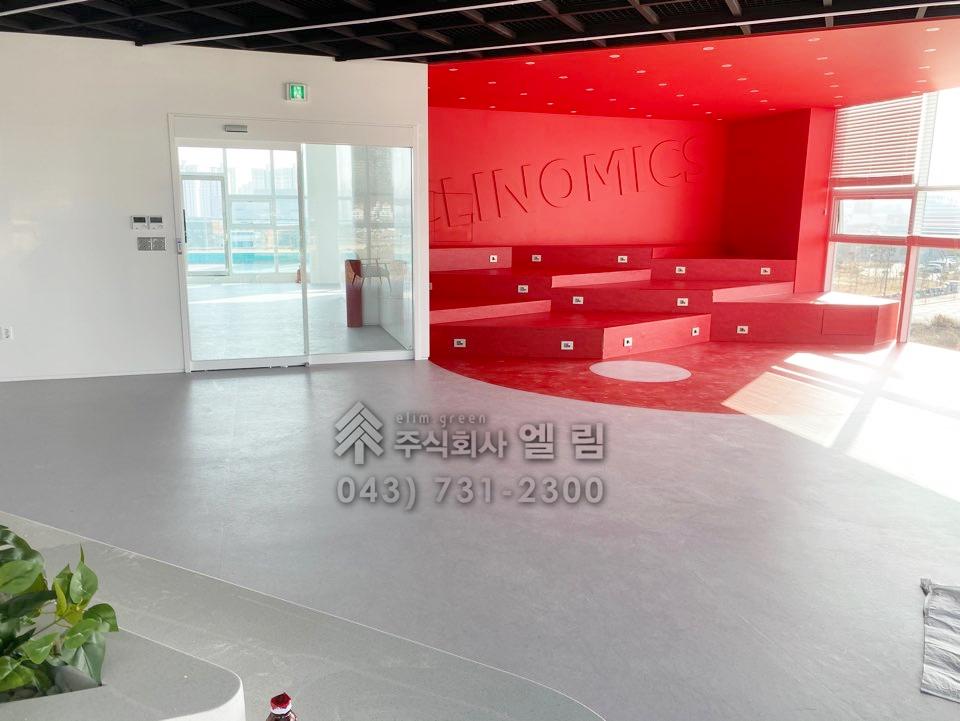클리노믹스 마모륨 연구실 인테리어 병원 바닥재  (18).jpg